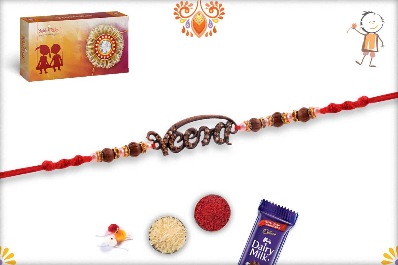 Exclusive Veera Rakhi with Sanadalwood Beads and Diamonds | Send Rakhi Gifts Online 2