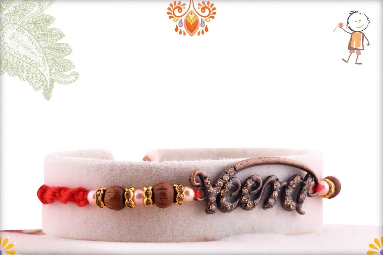 Exclusive Veera Rakhi with Sanadalwood Beads and Diamonds | Send Rakhi Gifts Online 1