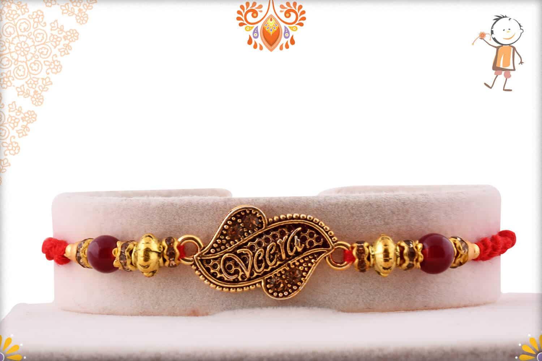 Exclusive Veera Rakhi with Maroon Beads | Send Rakhi Gifts Online 1