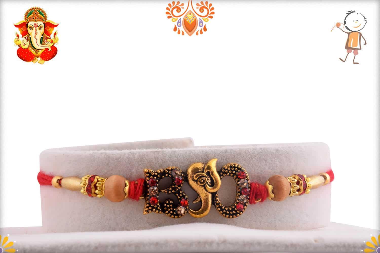 Rakhi with Cadbury Celebrations (Small) | Send Rakhi Gifts Online 1