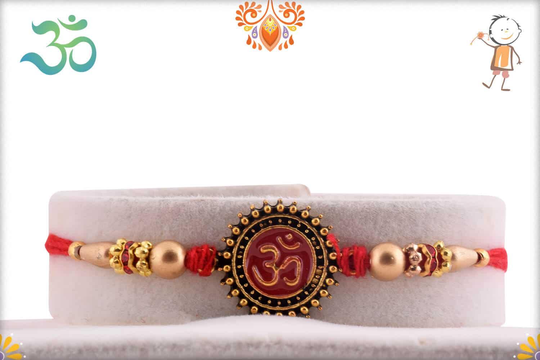 Rakhi with Cadbury Celebrations (Small + Big) | Send Rakhi Gifts Online 1
