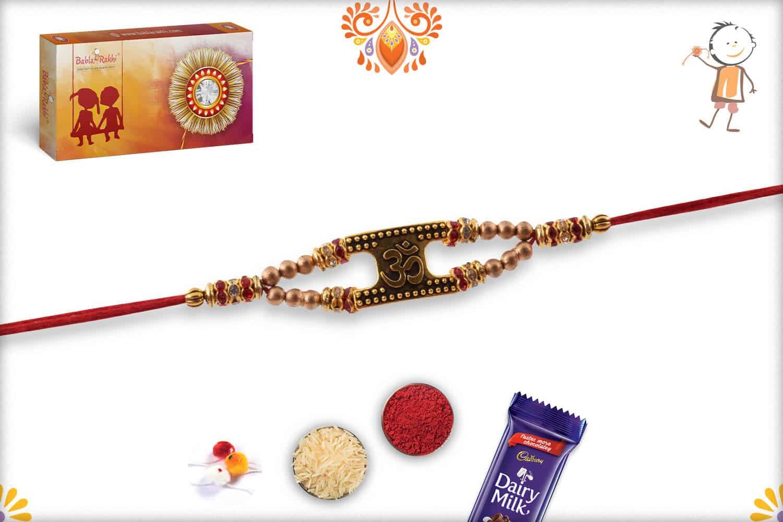 Auspicious OM Rakhi with Golden Beads 2