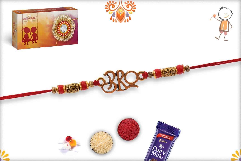 Golden Bro Rakhi with Red Beads 2