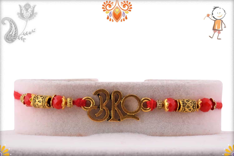 Golden Bro Rakhi with Red Beads 1