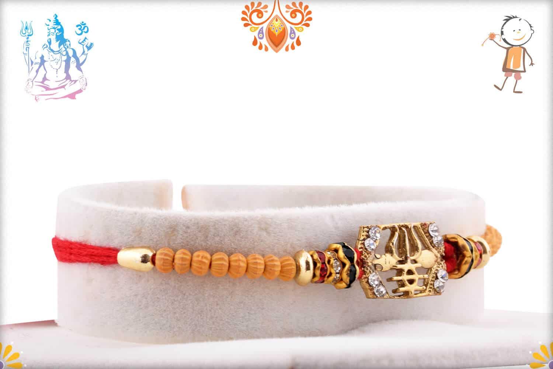 Trishul Rakhi with Diamonds 2