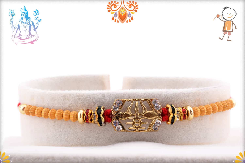 Trishul Rakhi with Diamonds 1
