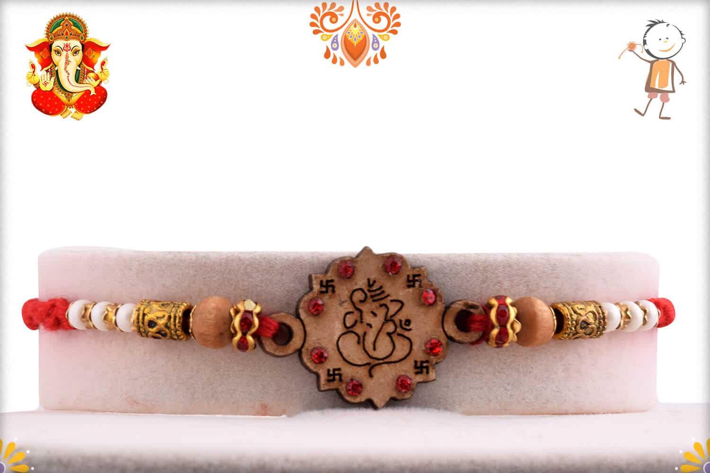 Wood Engraved Ganesh Sandalwood Diamond Rakhi 1