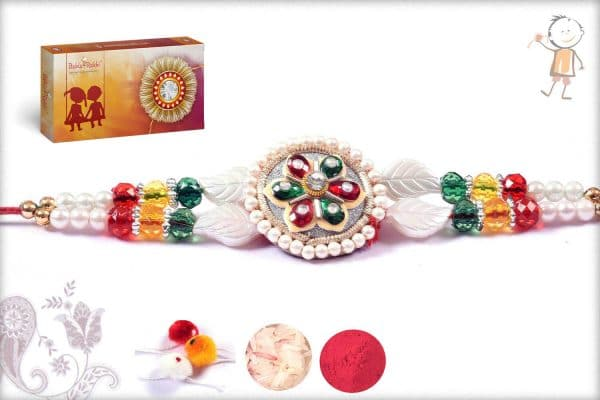 Colorful Traditional Pearl Rakhi