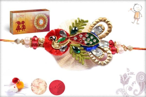Antique Peacock Traditional Rakhi