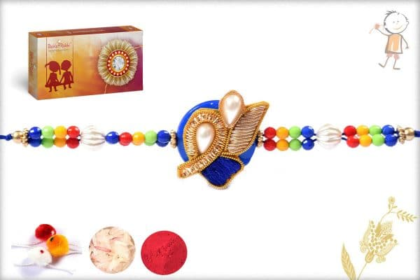 Royal Blue Design Zardosi Rakhi
