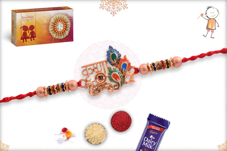 Beautiful Krishna Peacock Rakhi 3