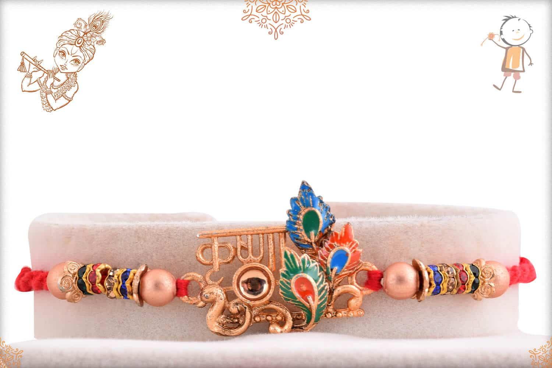 Beautiful Krishna Peacock Rakhi 1