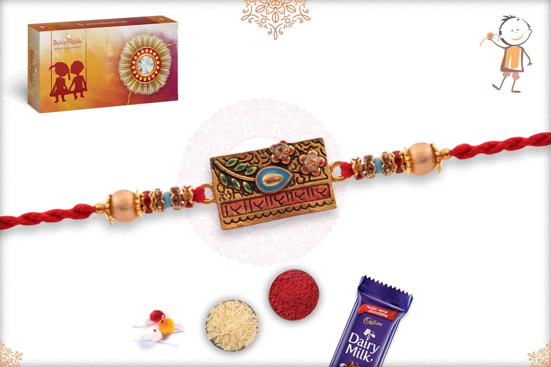 Designer Aishwary Rakhi with Diamonds 2
