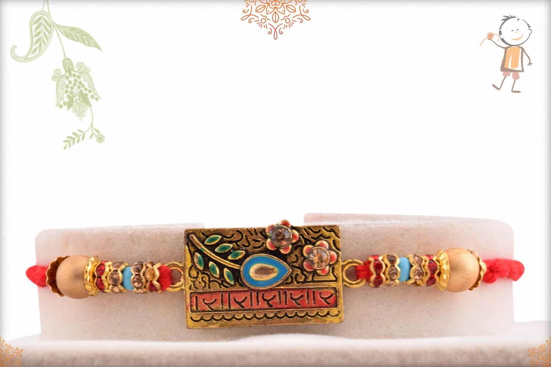 Designer Aishwary Rakhi with Diamonds 1