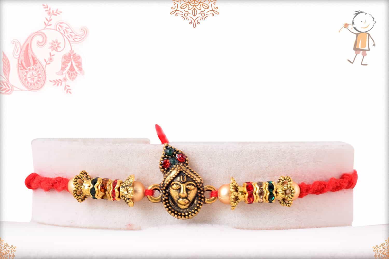 Divine Shreenathji Diamond Rakhi 1