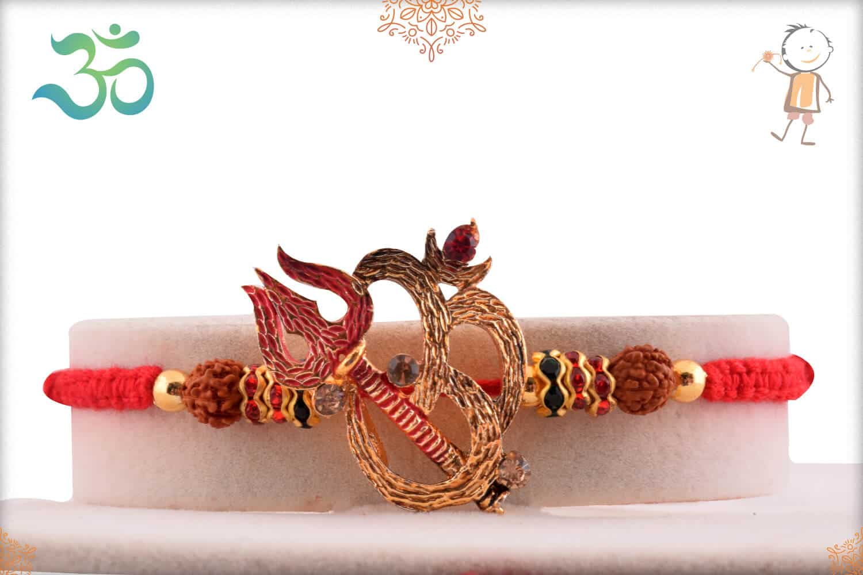 Golden Om with Red Trishul Rakhi 1