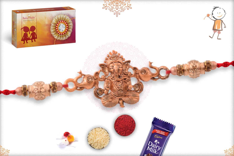 Rose Gold Ganesh Rakhi 3