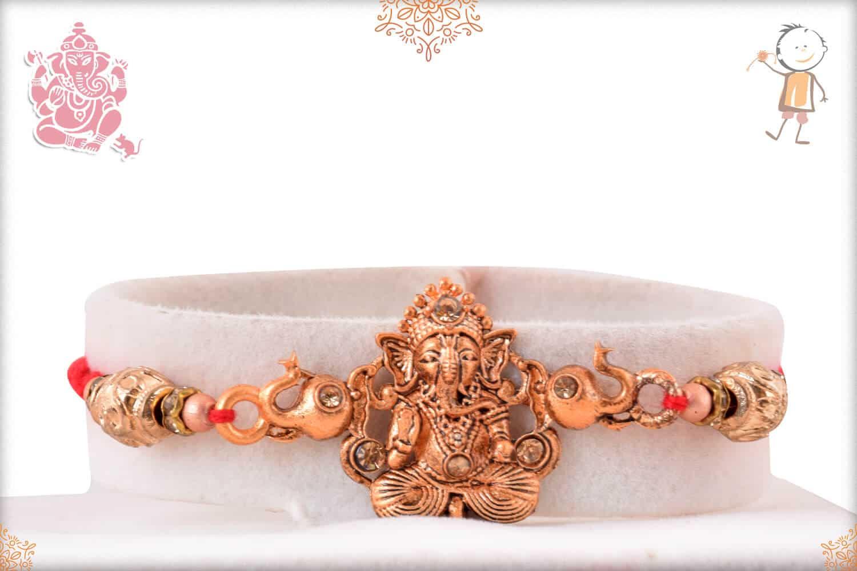 Rose Gold Ganesh Rakhi 1