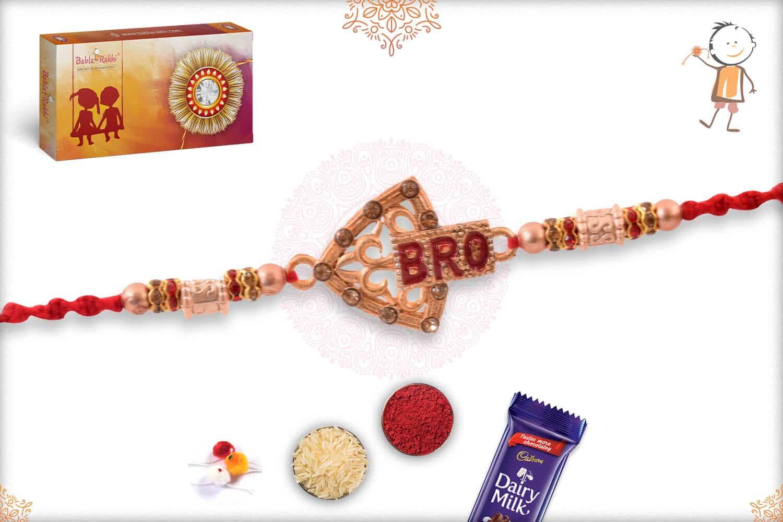 Rose Gold Bro Rakhi 2