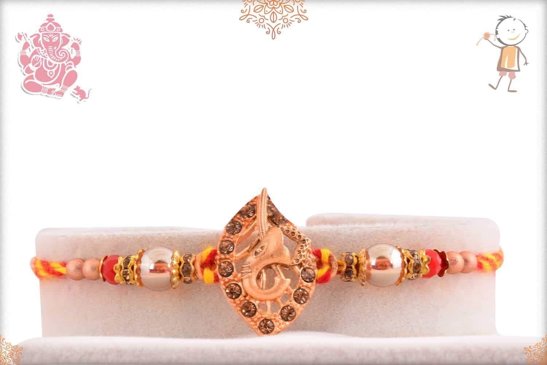 Rose Gold Ganesh Rakhi with Beads 1