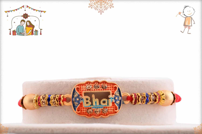 Unique Bhai Rakhi 1