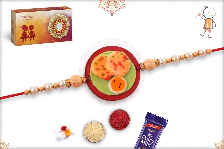 Uttapam Food Rakhi 1