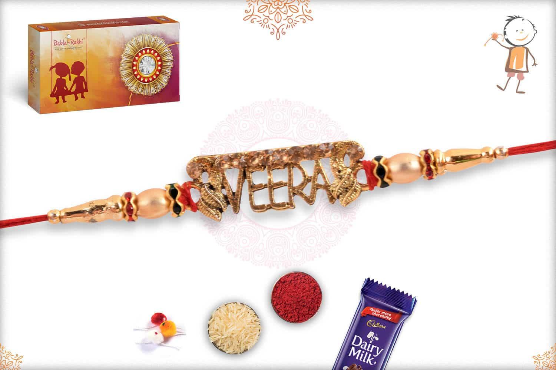 Golden Veera Rakhi with Golden Beads 2