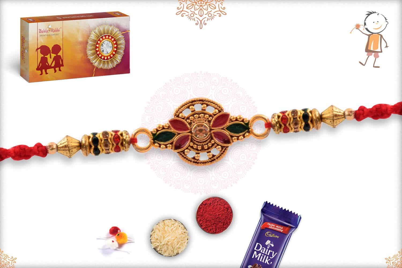 Beautiful Handcrafted Golden Rakhi 2