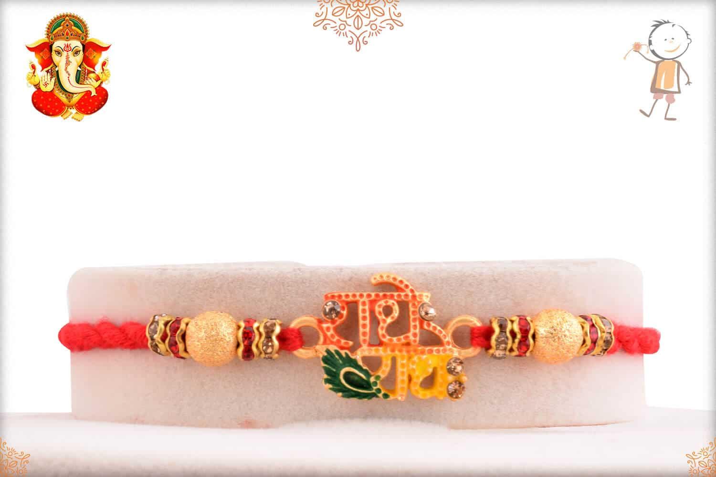 Radhe-Radhe Rakhi with Golden Beads 1
