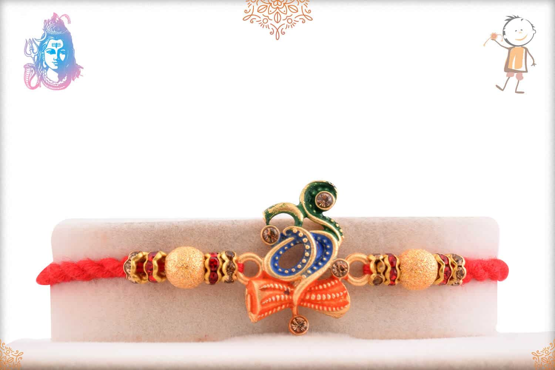Stunning Om with Damaroo Rakhi with Golden Beads 1