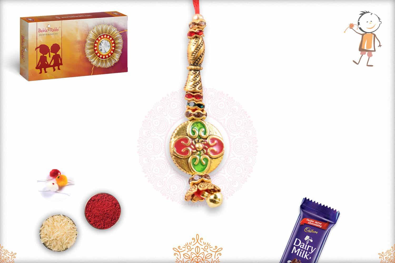 Antique Beads Lumba Rakhi 1