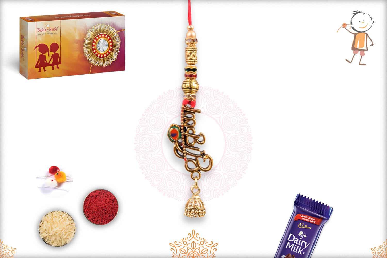 Shri Krishna Bhabhi Rakhi 1