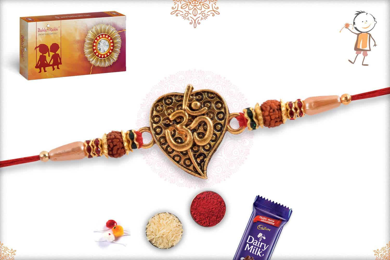Leaf with Om Rakhi 2