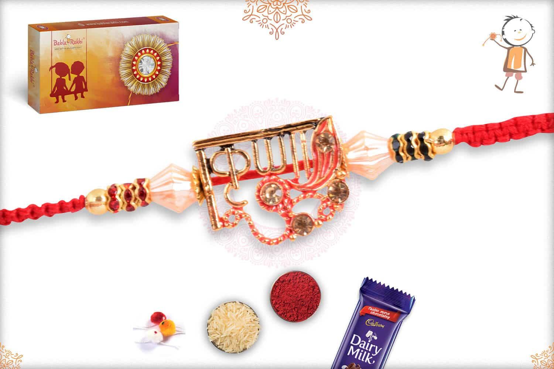 Krishna with Om Rakhi 2