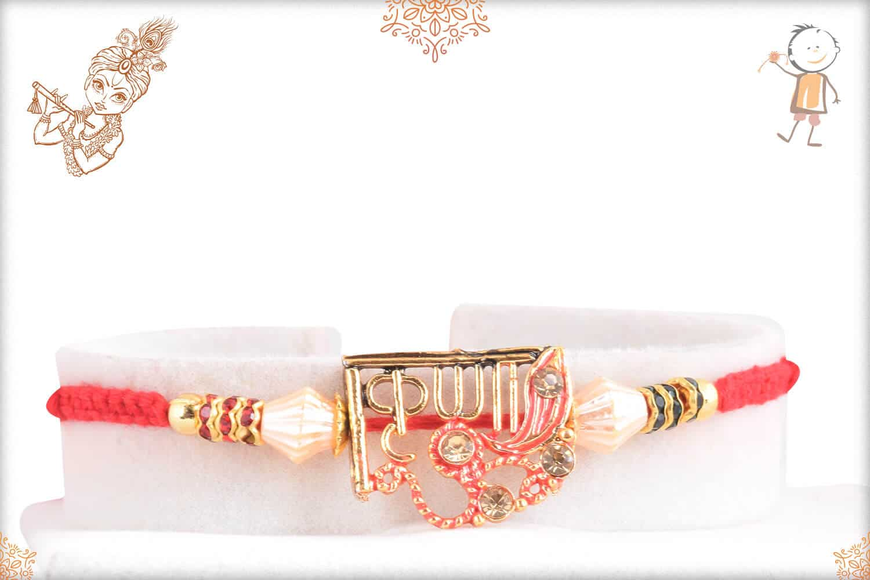 Krishna with Om Rakhi 1