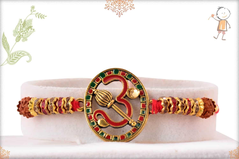 Auspicious OM Rakhi with Rudraksh and Diamonds 1