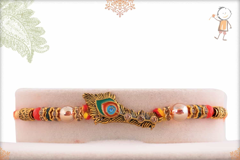 Beautiful OMG Rakhi with Diamonds 1