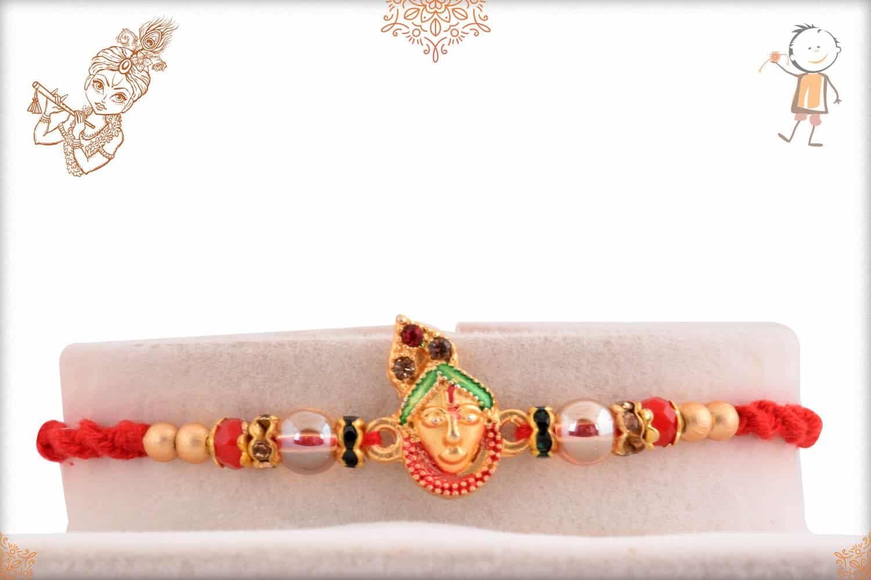 Auspicious Shreenathji Rakhi with Beads 1