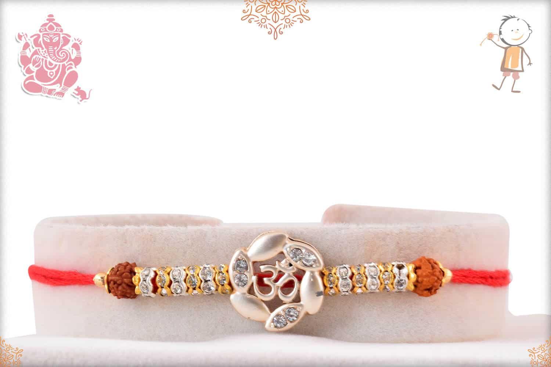 Silver OM Rakhi with Diamonds 1
