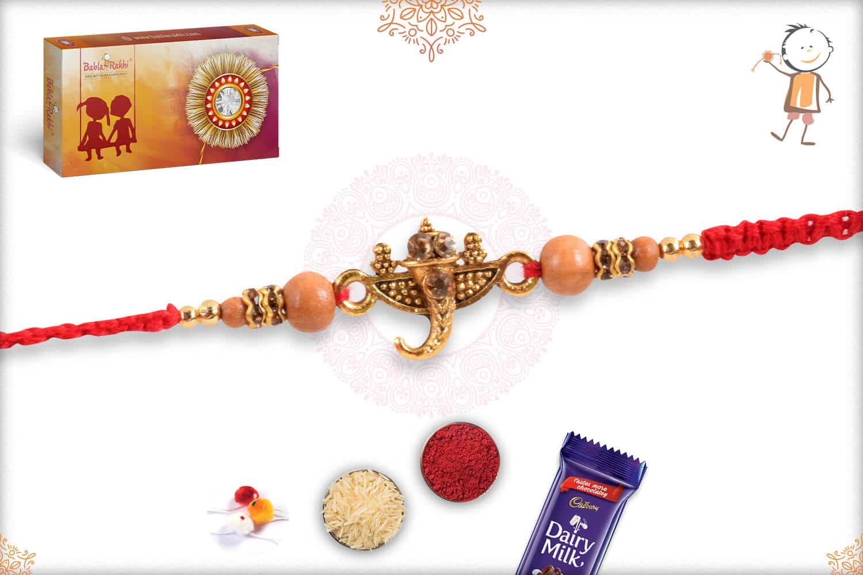 Aromatic Sandalwood Rakhi with Divine Ganeshji 2